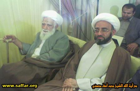 مع الشيخ آصف محسني