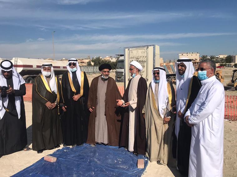 مركز السيد علي الناصر